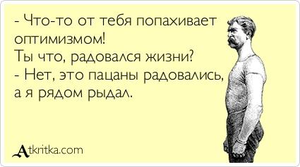 atkritka_1406612336_560